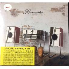Burmester Selection Vol.1 HQCD