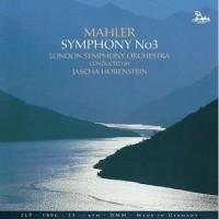Jascha Horenstein Mahler Symphony No.3 2-LP