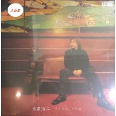 玉置浩二 酒紅色的心 45rpm 黑膠 2-LP