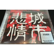SENS A City of Sadness 悲情城市 SACD
