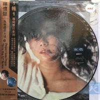 Sandy Lam 林憶蓮 灰色 + 灰色Project 12″ Remix 圖案膠唱片 + 12″混音黑膠唱片 2-LP