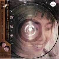 Sandy Lam 林憶蓮 放縱 + 心碎巷 Remix 圖案膠唱片 + 12″混音黑膠唱片 2-LP