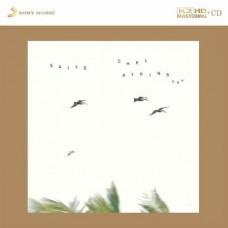 Chet Atkins Sails K2HD CD