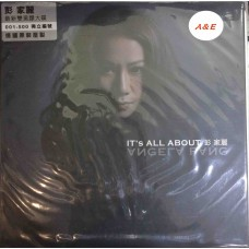 Angela Pang 彭家麗 It's all about 黑膠 LP