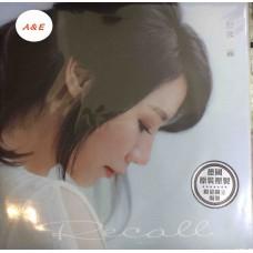 Angela Pang 彭家麗 Recall 黑膠 LP