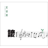 Danny Summer 夏韶聲 諳5 黑膠 LP