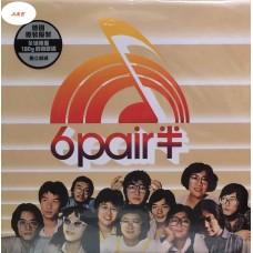 6pair半 透明膠 LP