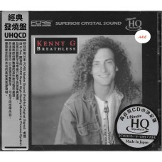 Kenny G Breathless UHQ CD