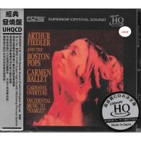 Arthur Fiedler Carmen Ballet Carnaval Overture Incidental Music to Hamlet UHQ CD (No. below 20)