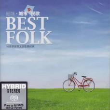 Best Folk SACD