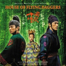 HOUSE OF FLYING DAGGERS 十面埋伏 Soundtrack LP Green Vinyl