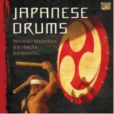 Wadaiko Matsuriza Joji Hirota KyoShinDo Japanese Drums 鬼太戰鼓 CD