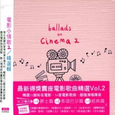 Ballads on Cinema 2 3-CD