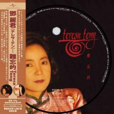 Teresa Teng 鄧麗君 難忘的 圖案膠 LP Vinyl 8888397