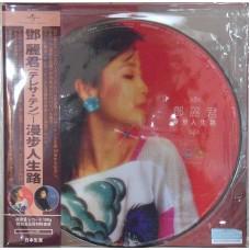 Teresa Teng 鄧麗君 漫步人生路 圖案膠 LP Vinyl 8896086