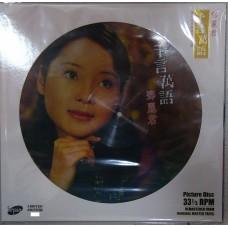 Teresa Teng 鄧麗君 千言萬語 圖案膠 LP Vinyl SEPIA2001