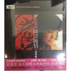 Teresa Teng 鄧麗君 淡淡幽情 深情精選 XRCD +DVD PKXR0002