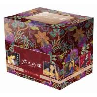 Teresa Teng 鄧麗君 君之頌讚 8-SACD Collection