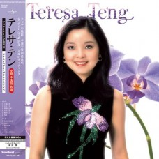 Teresa Teng 鄧麗君 全曲中國語 Mandarin Collection LP SSCH001