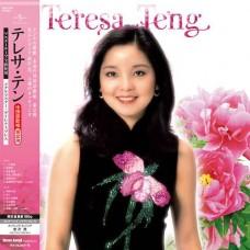 Teresa Teng 鄧麗君 全曲中國語 Mandarin Collection Vol.2 LP SSCH002