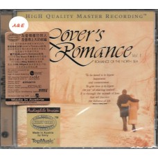 Lover's Romance Vol 1 Alloy Gold CD