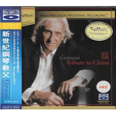 Giovanni Tribute to China Blu-spec CD