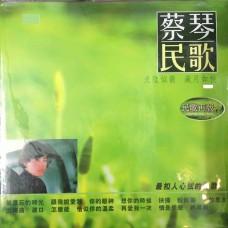 Tsai Chin 蔡琴 民歌 再版 黑膠 LP