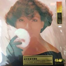 Tsai Chin 蔡琴 老歌 黑膠 45rpm LP Vinyl