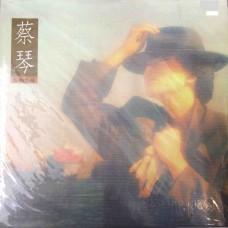 Tsai Chin 蔡琴 傷心小站 LP Vinyl