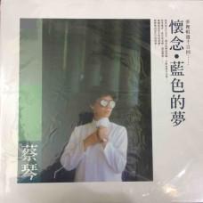 Tsai Chin 蔡琴 懷念 藍色的夢 LP Vinyl