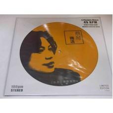 Tsai Chin 蔡琴 機遇 圖案膠 Picture 2-LP Vinyl 45rpm