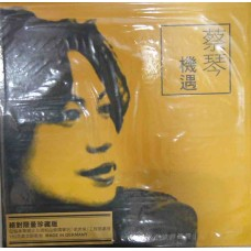 Tsai Chin 蔡琴 機遇 黑膠 LP Vinyl Germany