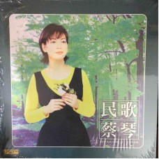 Tsai Chin 蔡琴 民歌 黑膠 45rpm 2-LP Vinyl