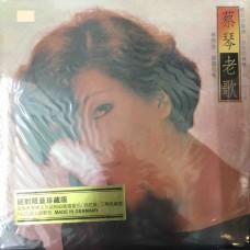 Tsai Chin 蔡琴 老歌 黑膠 LP Germany