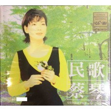 蔡琴 民歌 UPM24K CD Japan Tsai Chin