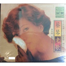 蔡琴 老歌 UPM24K CD Japan Tsai Chin