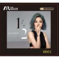 Lily Chan 陳潔麗 1/2 ARM 24K CD