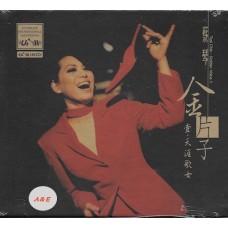 Tsai Chin 蔡琴 金片子 壹 UPM24K CD