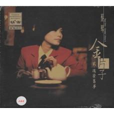 Tsai Chin 蔡琴 金片子 貳 UPM24K CD
