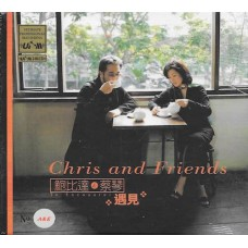 Tsai Chin 蔡琴 鮑比達 遇見 UPM24K CD