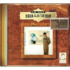 Alan Tam 譚詠麟 浪漫經典 24K Gold CD
