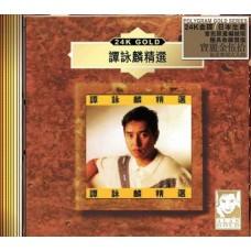 Alan Tam 譚詠麟 精選 24K Gold CD