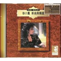 徐小鳳 新曲與精選 24K Gold CD
