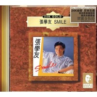 Jacky Cheung 張學友 Smile 24K Gold CD