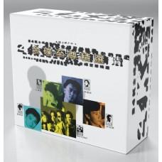 金碟至尊精選 24K 5-CD Boxset