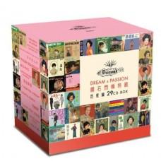 鑽石閃爍特藏巨星篇 29-CD Box