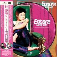 Sandy Lam 林憶蓮 Encore Version 1 圖案膠 LP
