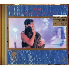 Andy Lau 劉德華 一起走過的日子 24K CD