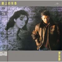 Alan Tam 譚詠麟 牆上的肖像 SHM-SACD