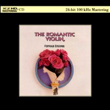 Arthur Grumiaux The Romantic Violin K2HD